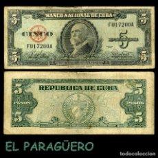 Billetes extranjeros: CUBA 5 PESOS DE 1960 SERIE F017200A ( MAXIMO GOMEZ - GENERAL DE TROPAS REVOLUCIONARIAS CUBANAS ). Lote 207239043
