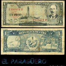 Banconote internazionali: CUBA 1 PESO DE 1957 SERIE E331674B ( JOSE MARTI - POLITICO REPUBLICANO DEMOCRATICO DE ORIGEN ESPAÑOL. Lote 207240931