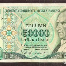 Billetes extranjeros: TURQUIA. 50000 LIRAS L.1970 (1989). SERIE G. PICK 203A.. Lote 207217261