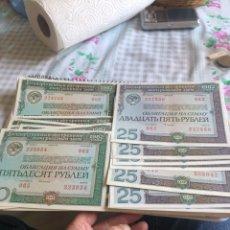 Billetes extranjeros: LOTE DE 20 BILLETES RUSOS 25 Y 50 RUBLOS, 10 PAREJAS, ENTRE EBC Y PLANCHA. Lote 207371092
