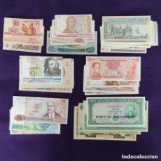 Billetes extranjeros: 40 BILLETES EXTRANJEROS DIFERENTES ORIGINALES. 37 SIN USAR PLANCHA Y 3 USADOS.. Lote 269097538