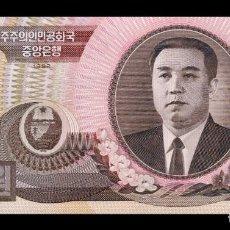 Banconote internazionali: COREA DEL NORTE 100 WON 1992 PICK 43 SC UNC. Lote 243800715