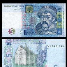 Billetes extranjeros: UCRANIA 5 HRIVEN DEL 2015 CUARTETO CORRELATIVO ( BOGDAN JMELNITSKI - HETMAN DE UCRANIA ). Lote 208004615