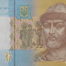 Billetes extranjeros: UCRANIA 1HRYVNIA 2014 PLANCHA. Lote 208160925