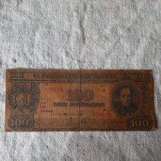 Billetes extranjeros: BOLIVIA 100 BOLIVIANOS 1946 LIBERTADOR SIMÓN BOLIVAR 750121 RECORTADO. Lote 208276002