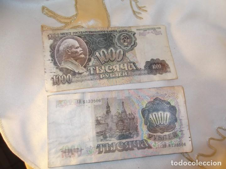 Billetes extranjeros: 10 Billetes de 1000 antiguo de Rusia - Foto 2 - 208468666