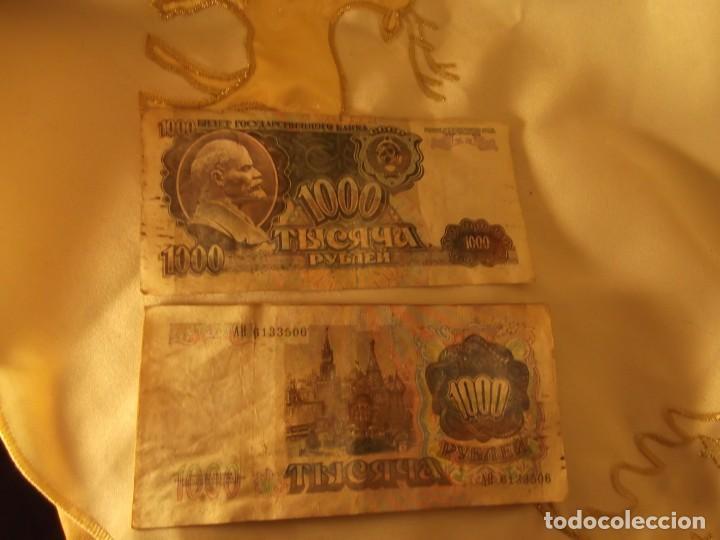Billetes extranjeros: 10 Billetes de 1000 antiguo de Rusia - Foto 3 - 208468666