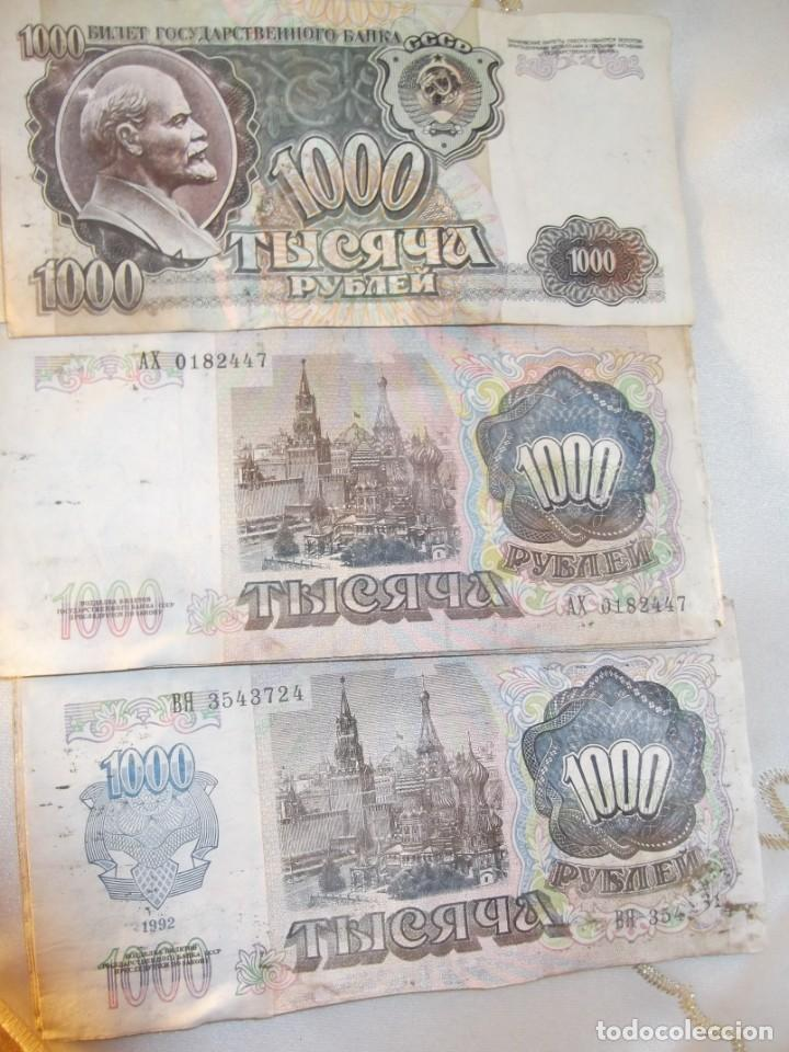 Billetes extranjeros: 10 Billetes de 1000 antiguo de Rusia - Foto 4 - 208468666