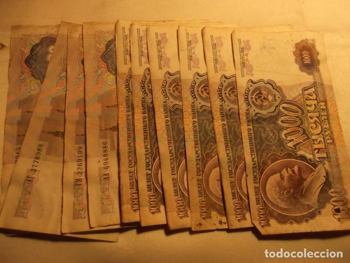 10 BILLETES DE 1000 ANTIGUO DE RUSIA (Numismática - Notafilia - Billetes Extranjeros)