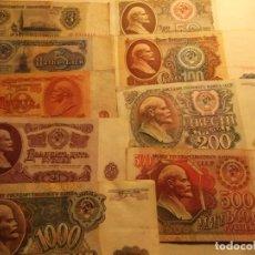 Billetes extranjeros: LOTE EXCEPCIONAL ! BILLETES RUSOS COLECCIÓN ANTIGUA DE MUCHOS VALORES ( ALGUNOS MUY RAROS ). Lote 208469737