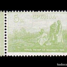Banconote internazionali: SERBIA 5 PARA 1915 PICK 15 EBC XF. Lote 208931585