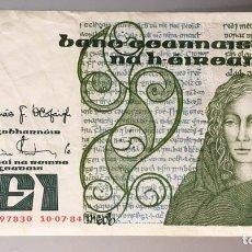 Notas Internacionais: IRLANDA. 1 LIBRA 1984. Lote 209015775