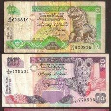 Banconote internazionali: SRI LANKA. 3 BILLETES.. Lote 209701967