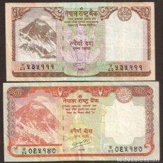 Banconote internazionali: NEPAL. 10 + 20 RUPEES, MONTE EVEREST.. Lote 209702017
