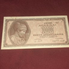 Notas Internacionais: 100 DRACHMAI BILLETE DE 1944 EBC. Lote 209722967