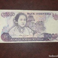 Banconote internazionali: INDONESIA - BANK INDONESIA - 10000 RUPIAH - 1985 EBC. Lote 210238120