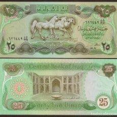 Banconote internazionali: IRAQ (IRAK). BONITO 25 DINARES 1982. PICK 72. IMPRESO EN SUIZA. CABALLOS. Lote 210324040