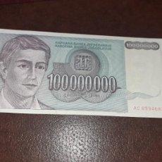 Banconote internazionali: YUGOSLAVIA 100000000 DINARA 1993 SC UNC. Lote 210346810
