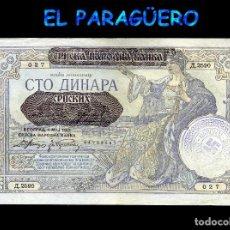 Billetes extranjeros: SERBIA BILLETE CLASICO ORIGINAL 100 DINARA AÑO 1941 CON SELLO VIOLETA ESVASTICA DE LA ALEMANIA NAZI. Lote 210527723