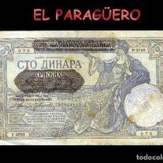 Billetes extranjeros: SERBIA BILLETE CLASICO ORIGINAL 100 DINARA AÑO 1941 CON SELLO VIOLETA ESVASTICA DE LA ALEMANIA NAZI. Lote 210527816