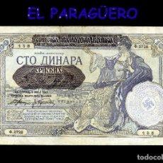 Billetes extranjeros: SERBIA BILLETE CLASICO ORIGINAL 100 DINARA AÑO 1941 CON SELLO VIOLETA ESVASTICA DE LA ALEMANIA NAZI. Lote 210527997