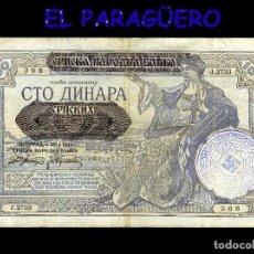 Billetes extranjeros: SERBIA BILLETE CLASICO ORIGINAL 100 DINARA AÑO 1941 CON SELLO VIOLETA ESVASTICA DE LA ALEMANIA NAZI. Lote 210528003