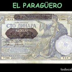 Billetes extranjeros: SERBIA BILLETE CLASICO ORIGINAL 100 DINARA AÑO 1941 CON SELLO VIOLETA ESVASTICA DE LA ALEMANIA NAZI. Lote 210528026