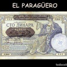 Billetes extranjeros: SERBIA BILLETE CLASICO ORIGINAL 100 DINARA AÑO 1941 CON SELLO VIOLETA ESVASTICA DE LA ALEMANIA NAZI. Lote 210528070