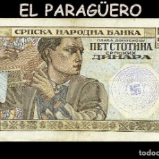 Billetes extranjeros: SERBIA BILLETE CLASICO ORIGINAL 500 DINARA AÑO 1941 CON SELLO VIOLETA ESVASTICA DE LA ALEMANIA NAZI. Lote 210528222
