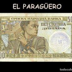 Billetes extranjeros: SERBIA BILLETE CLASICO ORIGINAL 500 DINARA AÑO 1941 CON SELLO VIOLETA ESVASTICA DE LA ALEMANIA NAZI. Lote 210528235