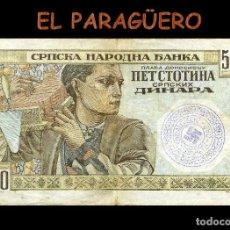 Billetes extranjeros: SERBIA BILLETE CLASICO ORIGINAL 500 DINARA AÑO 1941 CON SELLO VIOLETA ESVASTICA DE LA ALEMANIA NAZI. Lote 210528272
