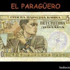 Billetes extranjeros: SERBIA BILLETE CLASICO ORIGINAL 500 DINARA AÑO 1941 CON SELLO VIOLETA ESVASTICA DE LA ALEMANIA NAZI. Lote 210528282