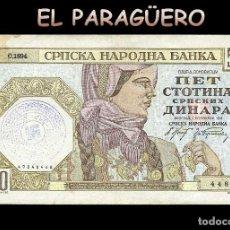 Billetes extranjeros: SERBIA BILLETE CLASICO ORIGINAL 500 DINARA AÑO 1941 CON SELLO VIOLETA ESVASTICA DE LA ALEMANIA NAZI. Lote 210528347