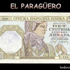 Billetes extranjeros: SERBIA BILLETE CLASICO ORIGINAL 500 DINARA AÑO 1941 CON SELLO VIOLETA ESVASTICA DE LA ALEMANIA NAZI. Lote 210528352