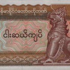 Billetes extranjeros: MYANMAR BILLETE DE 50 KYATS 1994 PLANCHA. Lote 210629250