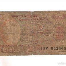 Billetes extranjeros: BILLETE DE 2 RUPIAS DE INDIA DE 1976. MC WORLD PAPER MONEY-79 (BE458). Lote 210646635