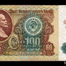 Notas Internacionais: RUSIA RUSSIA 100 RUBLES 1991 PICK 243 BC/MBC F/VF. Lote 263643435