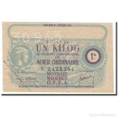 Billetes extranjeros: FRANCIA, ACIER ORDINAIRE, 1 KILO, 1943, MBC. Lote 210989091