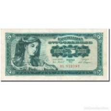 Billetes extranjeros: BILLETE, 5 DINARA, 1965, YUGOSLAVIA, 1965-08-01, KM:77A, EBC. Lote 211238036