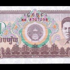 Banconote internazionali: CAMBOYA CAMBODIA 50 RIELS 1992 PICK 35 SC UNC. Lote 242296735