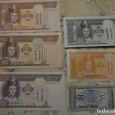 Billetes extranjeros: LOTE 6 BILLETES NUEVOS SIN CIRCULAR DE MONGOLIA DISTINTOS. Lote 211439101