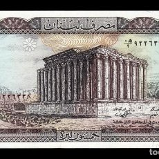 Billetes extranjeros: LIBANO LEBANON 50 LIVRES 1988 PICK 65D SC UNC. Lote 211452821