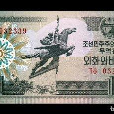 Banconote internazionali: COREA DEL NORTE NORTH KOREA 1 WON 1988 PICK 27A COLOR VERDE SC UNC. Lote 241873080