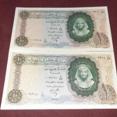 Billetes extranjeros: EGIPTO. PAREJA DE CORRELATIVOS. 10 POUNDS 1965 SC UNC. TUTANKHAMON. Lote 211517569