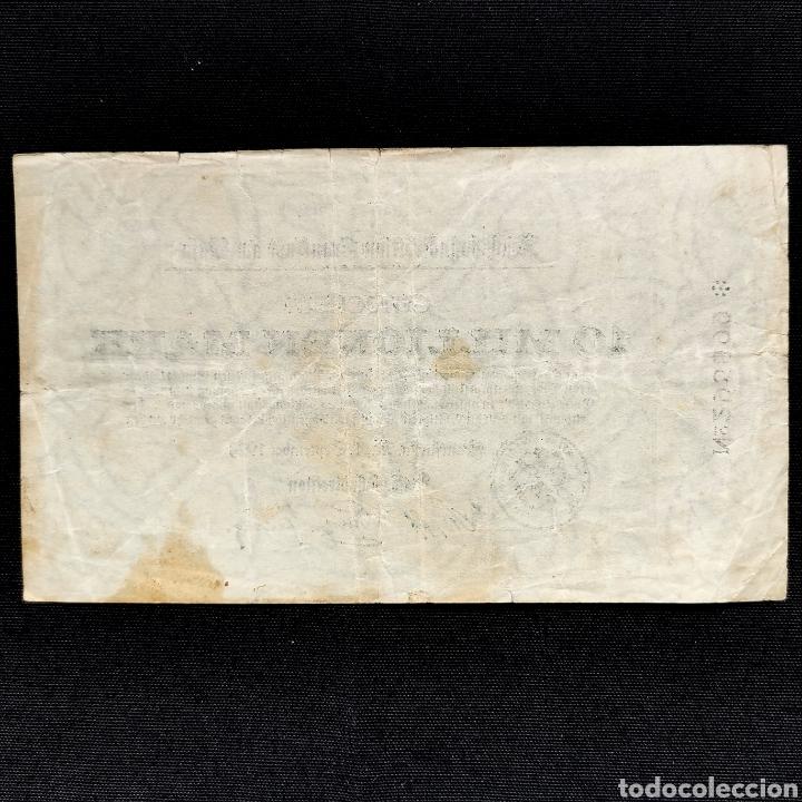 Billetes extranjeros: Notgeld. Gutschein. 10 millones de mark 1923 - Foto 2 - 211832846