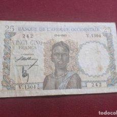 Billetes extranjeros: ÁFRICA FRANCESA OCCIDENTAL. 25 FRANCOS 1943. Lote 211924300