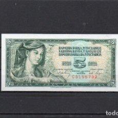 Billets internationaux: YUGOSLAVIA 1968, 5 DINARA, P-81B, SC-UNC, 2 ESCANER. Lote 211948973