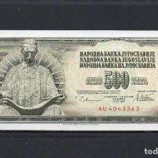 Billets internationaux: YUGOSLAVIA 1978, 500 DINARA, P-90A, SC-UNC, 2 ESCANER. Lote 211949138