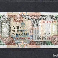Billets internationaux: SOMALIA 1991, 50 SHILIN, P-C2A.2, SC-UNC, 2 ESCANER. Lote 212060665