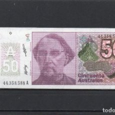 Billets internationaux: ARGENTINA 1989, 50 AUSTRALES, P-326B.2, SC-UNC, 2 ESCANER. Lote 212145318